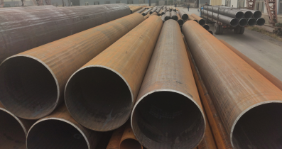 Seamless steel pipe classification(2)